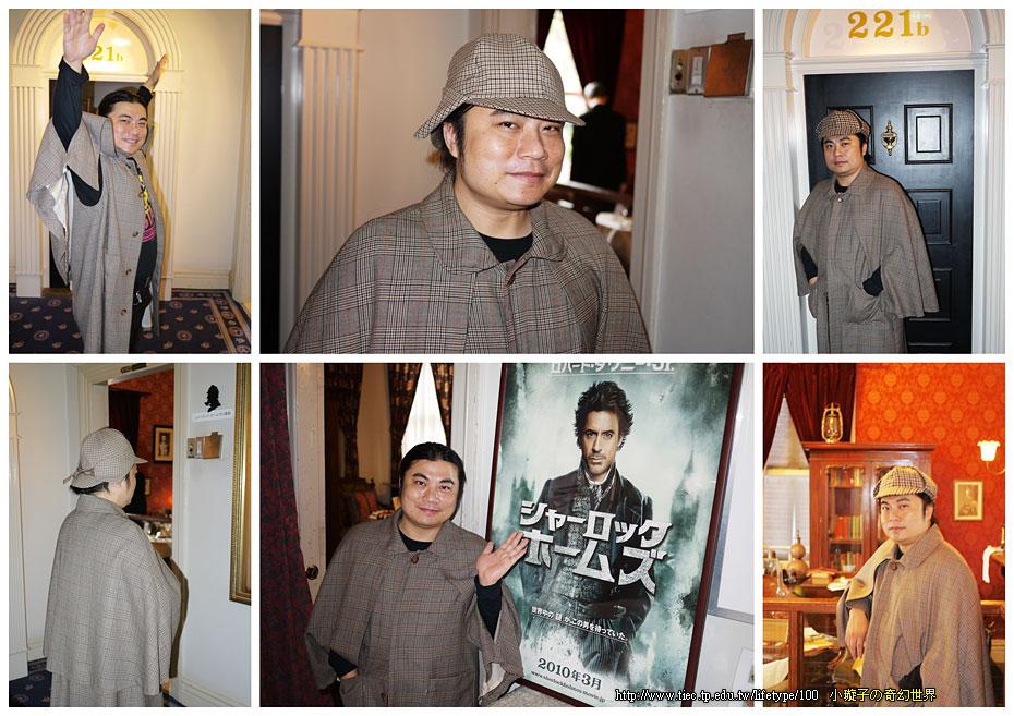 2010-10-31-11.jpg